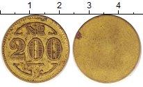 Изображение Монеты Бразилия 200 рейс 0 Латунь VF Лепрозорий. Санта Те