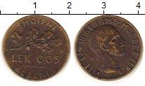 Изображение Монеты Албания 0.05 лек 1940  XF Витторио Имануил III