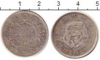 Изображение Монеты Япония 20 сен 1870 Серебро XF 1870 - 1871 года