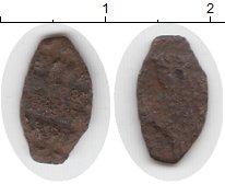 Изображение Монеты 1645-1676 Алексей Михайлович 1 копейка 1663 Медь VF- Псков