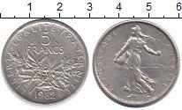 Изображение Монеты Франция 5 франков 1962 Серебро XF