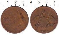 Изображение Монеты 1825 – 1855 Николай I 5 копеек 1835 Медь VF-