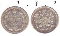 Изображение Монеты 1894 – 1917 Николай II 5 копеек 1903 Серебро XF