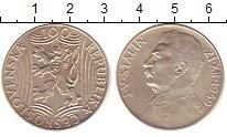 Изображение Монеты Чехословакия 100 крон 1949 Серебро XF Сталин