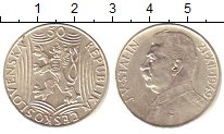Изображение Монеты Чехословакия 50 крон 1949 Серебро XF
