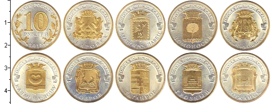 Изображение Наборы монет Россия Позолота. 10 рублей 2015 2015 Позолота UNC