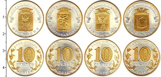 Изображение Наборы монет Россия Позолота. 10 рублей 2016 2016 Позолота UNC