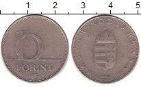 Изображение Барахолка Венгрия 10 форинтов 1994 Медно-никель XF-