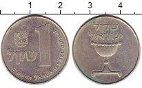 Изображение Барахолка Израиль 1 шекель 2000 Медно-никель XF