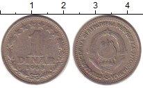 Изображение Дешевые монеты Югославия 1 динар 1965 Медно-никель VF-