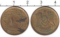 Изображение Барахолка Австралия 1 шиллинг 1978 Медно-никель XF+