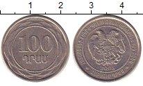 Изображение Барахолка Армения 100 драм 2005 Медно-никель XF