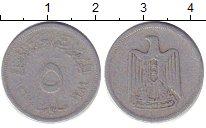 Изображение Дешевые монеты Вьетнам 1 хао 1970 Медно-никель XF