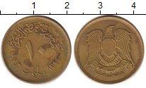Изображение Барахолка Австралия 1 шиллинг 1978 Медно-никель XF
