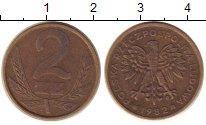 Изображение Дешевые монеты Польша 2 злотых 1982 Латунь VF+ Польша