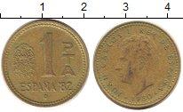 Изображение Дешевые монеты Испания 1 песета 1980 Латунь VF-