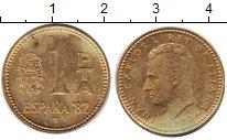 Изображение Дешевые монеты Испания 1 песета 1980 Бронза XF-