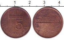Изображение Дешевые монеты Нидерланды 5 экю 1992 Медь XF