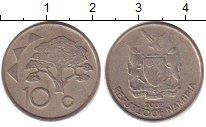Изображение Барахолка Намибия 10 центов 2002 Медно-никель VF намибия