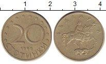 Изображение Барахолка Болгария 20 стотинок 1999 Медно-никель VF Всадник