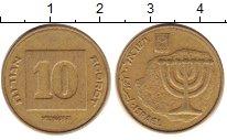 Изображение Дешевые монеты Израиль 10 агор 1984 Латунь XF