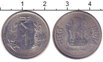 Изображение Барахолка Индия 1 рупия 2012 нержавеющая сталь XF