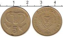 Изображение Дешевые монеты Кипр 5 центов 1988 Латунь XF-