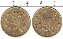 Изображение Дешевые монеты Кипр 5 центов 1992 Бронза XF