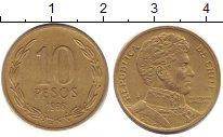 Изображение Дешевые монеты Чили 10 песо 1996 Бронза XF+