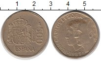 Изображение Монеты Испания 500 песет 1989 Латунь XF