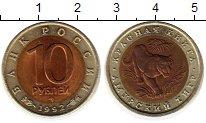 Изображение Монеты Киангнан 10 рублей 1992 Биметалл XF