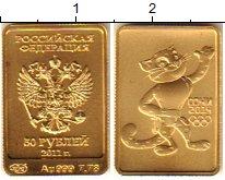 Изображение Монеты Россия 50 рублей 2011 Золото UNC