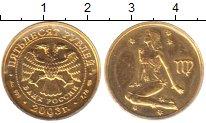 Изображение Монеты Россия 50 рублей 2003 Золото UNC