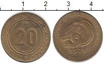 Изображение Монеты Алжир 20 сантимов 1975 Латунь XF ФАО