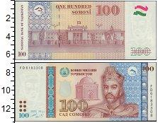 Изображение Боны Таджикистан 100 сомони 2009  UNC-