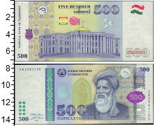 Изображение Боны Таджикистан 500 сомони 2004  UNC-