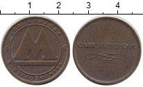 Изображение Монеты Россия Жетон 0 Латунь XF Жетон Санкт-Петербур