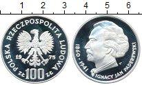 Изображение Монеты Польша 100 злотых 1975 Серебро Proof