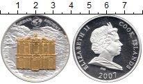 Изображение Монеты Острова Кука 10 долларов 2007 Серебро Proof
