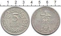 Изображение Монеты Веймарская республика 5 марок 1925 Серебро UNC-