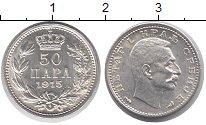 Изображение Монеты Сербия 50 пар 1915 Серебро XF