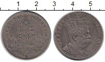 Изображение Монеты Эритрея 2 лиры 1890 Серебро XF