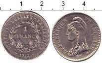 Изображение Барахолка Франция 1 франк 1992 Медно-никель XF+