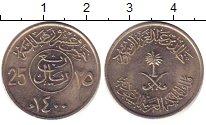 Изображение Барахолка Египет 25 пиастров 1978 Медно-никель XF