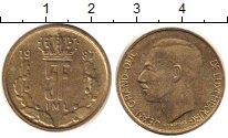Изображение Барахолка Люксембург 5 франков 1987 Латунь XF