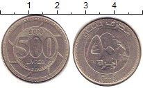 Изображение Барахолка Ливан 500 ливр 2000 Медно-никель XF