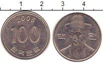 Изображение Барахолка Вьетнам 100 донг 2006 Медно-никель XF