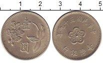 Изображение Дешевые монеты Вьетнам 1 сапекуе 1978 Медно-никель XF