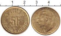 Изображение Барахолка Люксембург 5 франков 1989 Латунь XF