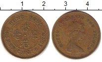 Изображение Дешевые монеты Гонконг 20 центов 1978 Медь XF